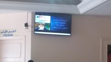 TV en salle d'attente au Service des Urgences