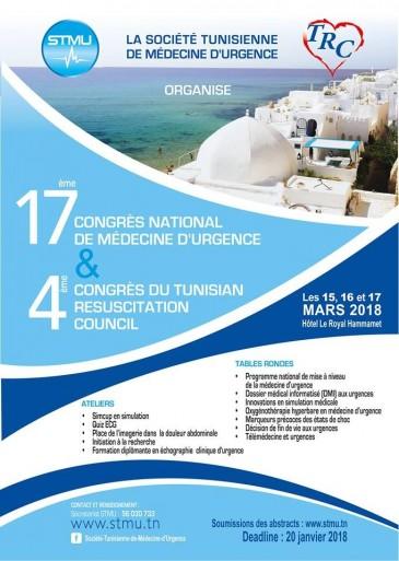 Bientôt  le 17 ème Congrès National  de Médecine d'Urgence.