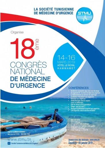 Très prochainement le 18ème  Congrès National de Médecine d'Urgence