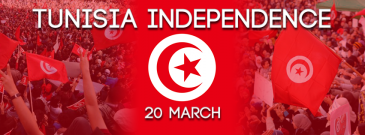 Fête de l'indépendance 2019