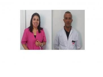 Bienvenue des deux infirmiers