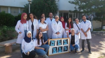 MEDICAL STUDENTS' RESEARCH ASSOCIATION