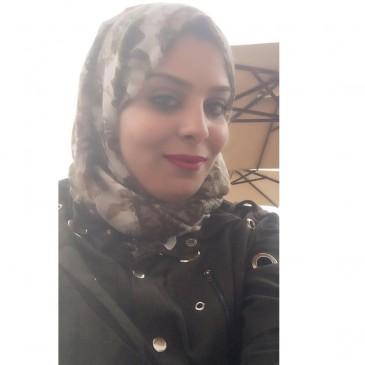 La bienvenue à Amna Salem
