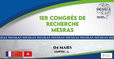 1er Congrès de Recherche MESRAS 2020