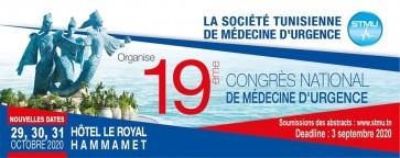 Congrès National Médecine d'Urgence 2020