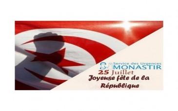 Evènement Spécial: Joyeuses fête de la République