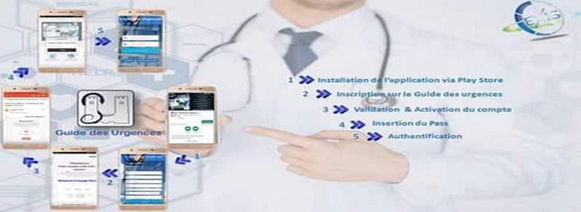 Notre guide des urgences en application smartphone